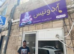 افتتح مؤخرا الكاتب الشاب فهد عبود، مؤلف الرواية الشبابية بعنوان انتحال
