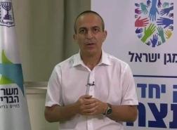 البروفيسور روني جامزو مدير مجين إسرائيل