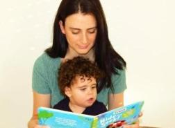 سحر طباجة – زيدان صاحبة متجر قصص الأطفال الالكتروني Story Time : أحلم بأن يتحول مجتمعنا الى قارئ!