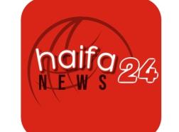 إصابة متوسطة لرجل بحادث عنف في حيفا