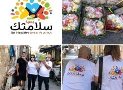حيفا- استمرار حملة جمعية سلامتك للتضامن والتكافل الاجتماعي للمسنين!