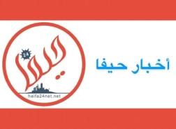 حيفا: اعتقال شاب من الضفة بشبهة السطو على سيارات