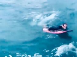 حيفا - الشرطة البحرية تنقذ ثمانية راكبي امواج !