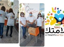 حيفا - جمعية سلامتك تستأنف  نشاطها سلامتك في الكورونا لشريحة المسنين!