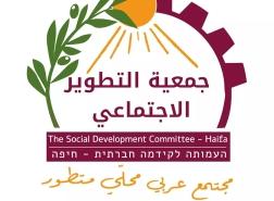 """إطلاق مشروع """" الخطيب الصغير بالعربية"""" بين مدارس حيفا العربية للسنة الرابعة على التوالي"""