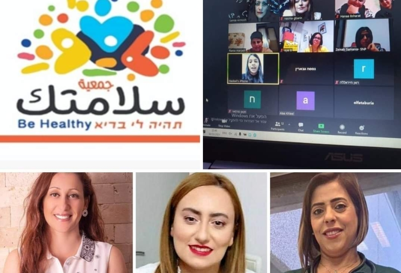 جمعية سلامتك تنظم أمسية صحية توعوية بمناسبة الثامن من آذار