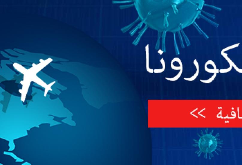 حيفا - نداء للمشاركة في الحملة القطريّة لإجراء الفحوصات السيرولوجيّه!