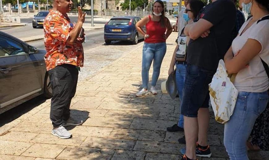#حيفا