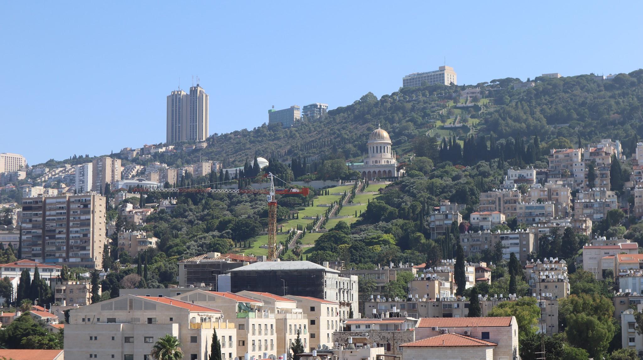 haifa2020